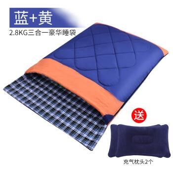 新品三合一双人情侣棉睡袋冬季加厚户外露营成人单人羽绒睡袋 蓝色+黄色豪华款