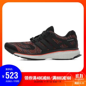 adidas阿迪达斯2019男子energy boost pk跑步BOOST 跑步鞋EG7764 F33929