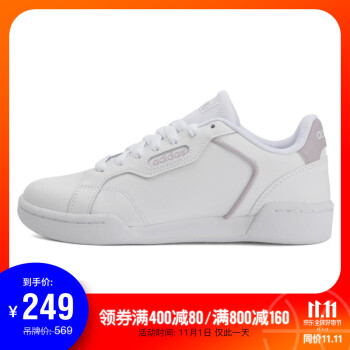 adidas neo阿迪休闲2019女子ROGUERACOURT休闲鞋EH2028 EH2028