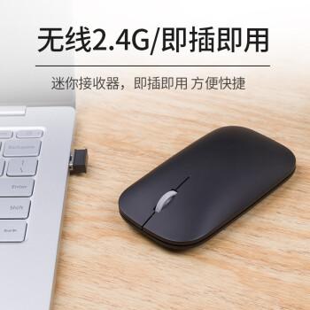 迪摩(DEARMO)M310无线鼠标超薄鼠标笔记本电脑办公家用便携2.4G女生鼠标 黑色 1200DPI