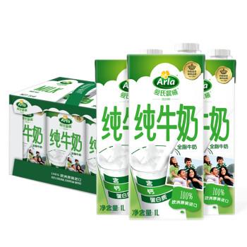 德国 进口牛奶 Arla爱氏晨曦 全脂纯牛奶 1L*6 礼盒装