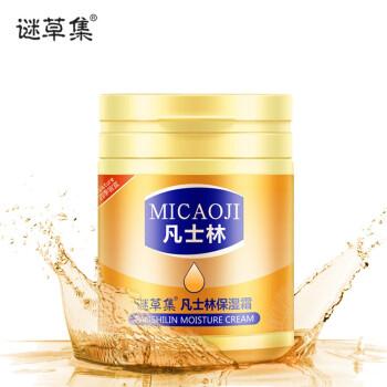 【京东配送】凡士林保湿霜170g*2瓶