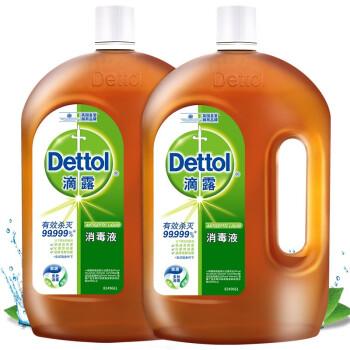 滴露Dettol 消毒液1.8L 家用消毒液衣物除菌液除螨皮肤宠物猫狗消毒 消毒液1.8L*2