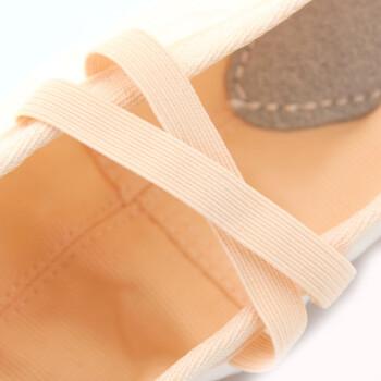 Glueckind 大码41--45码成人男女舞蹈鞋软底练功鞋猫爪鞋瑜伽鞋芭蕾舞鞋拉丁现代舞鞋 黑色布头 42/建议脚长24.5cm