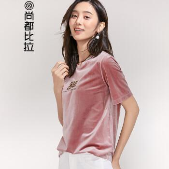 尚都比拉(Sentubila)豹纹印花丝绒短袖T恤2019春季新品休闲百搭 191T0524212 灰粉色 M