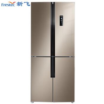 真实体验新飞BCD-451WLVT8EJ怎么样,电冰箱质量差不差呢?