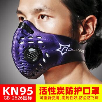 洛克兄弟骑行口罩户外跑步防雾霾男女保暖面罩自行车防尘口罩K 单独10个滤片(推荐15天使用)
