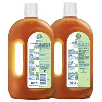 滴露(Dettol) 滴露家用衣物消毒液洗衣机内衣玩具宠物狗狗地板消毒液水家庭1.2L*2 瓶