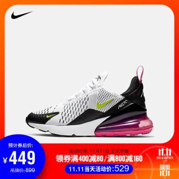 耐克 NIKE AIR MAX 270 (GS) 大童运动童鞋 943345