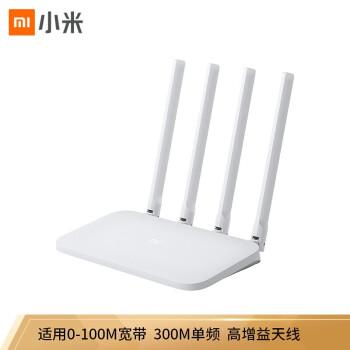 小米路由器4C 300M无线速率 智能家用路由器 四天线 安全稳定 WiFi无线穿墙 小米路由器4c