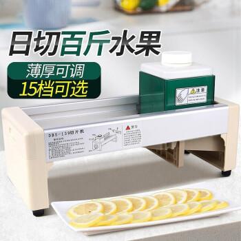 商用多功能切菜器手动水果切片机厨房土豆切片器切菜机柠檬土豆蔬菜机器 15档薄厚可调
