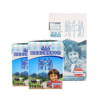 奥地利原装进口 绿林贝脱脂纯牛奶 200ml*24 超高温灭菌原箱装 早餐奶
