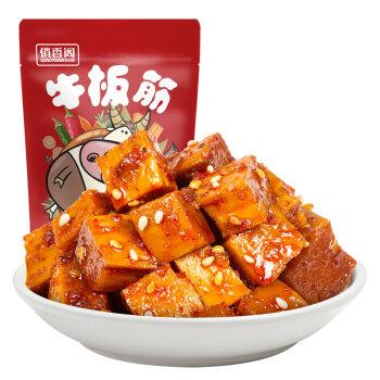 俏香阁 零食小吃 独立小包装牛筋 肉脯肉干 牛肉干 麻辣味牛板筋100g/袋