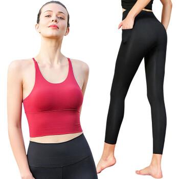 范迪慕 瑜伽服套装女双面锦纶健身房运动跑步内衣运动服背心口袋长裤舞蹈服 酒红背心+水墨黑口袋瑜伽裤-S