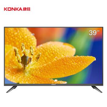 康佳(KONKA)LED39E330C 39英寸高清窄边平板液晶电视机新款测评怎么样??质量深度评测,内幕剖析曝光-苏宁优评网