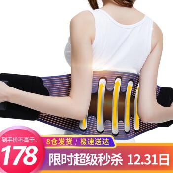 【8仓次日达】康生缘护腰保暖支撑款(钢板 自发热 磁疗)