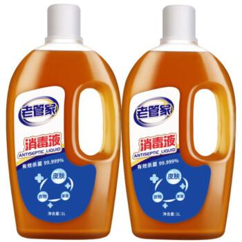 老管家衣物家居消毒液家居衣物除菌液松木清香杀菌率99.999%可与洗衣液配合使用瓶*1L 2L装