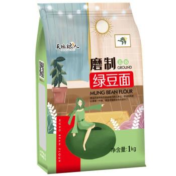 天地粮人 磨制 绿豆面粉1kg(无添加 杂粮 粗粮 面条 馒头 饺子 烘焙原料)
