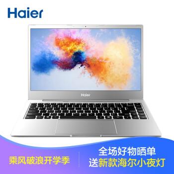海尔(Haier)逸3000S 14英寸轻薄窄边框笔记本电脑金属轻薄本( 英特尔双核 8G 256G SSD 1080P Win10)