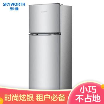 Skyworth 创维 BCD-138  双门冰箱 138升