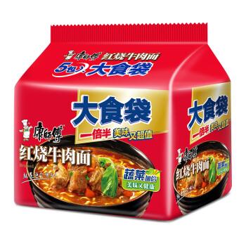 康师傅方便面大食袋红烧牛肉面袋面泡面五连包休闲零食