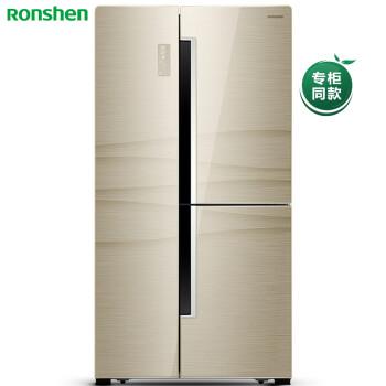 良心点评容声BCD-559WKS1HPGA怎么样,电冰箱有谁买过的来说说!
