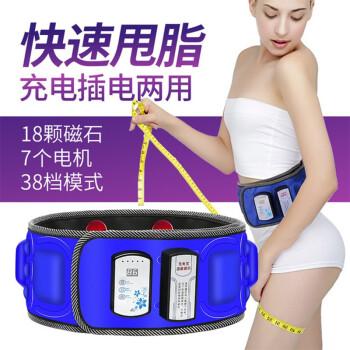 华浩甩脂机腰带塑身神器 无线使用充电甩脂机减重腰带抖抖机美腰美腿收肚子按摩减重运动健身器材 天空蓝豪华充电款(7大高频马达+38档模式)