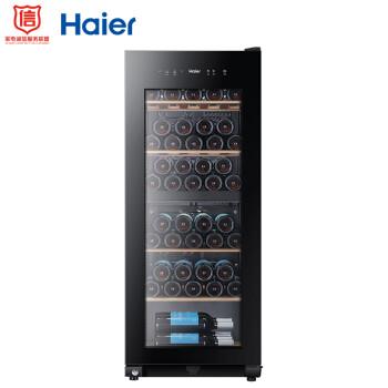 海尔(Haier) 51瓶装双温区控温保湿红酒柜 家用客厅新潮葡萄酒小型冰吧冰箱 WS051S