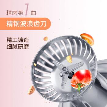九阳(Joyoung)豆浆机破壁免滤大容量1.6升L家用双预约温度时间多功能豆浆机米糊机D288 栗白色