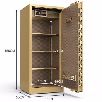 虎牌保险柜办公家用保险箱单双门60 70 80 1米1.2米1.5米大型指纹全钢入墙 1.5米高 三色可选 TOUCH-指纹+触控密码