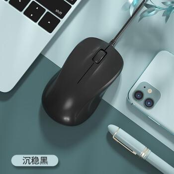 航世(BOW)M136U 有线鼠标 商务办公鼠标 静音鼠标 对称鼠标 笔记本电脑鼠标 黑色