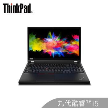 联想ThinkPad P53(0TCD)真实使用揭秘!入手超值的吗? 打假评测 第1张