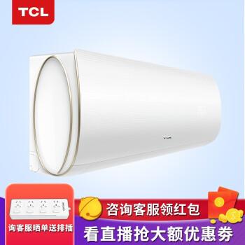 大家怎么看待TCLKFRd-35GW/D-XQ11Bp(B1)怎么样,空调选择不会错的!