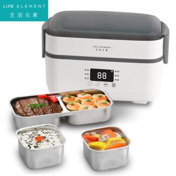 生活元素(LIFE ELEMENT) 插电式电热饭盒保温饭盒便携式双层加热饭盒F36(可定制)