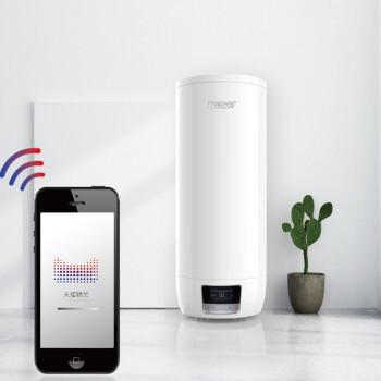 力诺瑞特 智净100升阳台壁挂式太阳能热水器家用全自动 光电两用一级能效 承压水箱蓝膜高效平板集热器