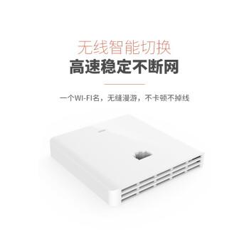 华三(H3C)86型嵌入式AP面板套装 POE供电别墅家用 无线WiFi覆盖 智能无线组网AP H1套装:H100+A100*3 百兆网口