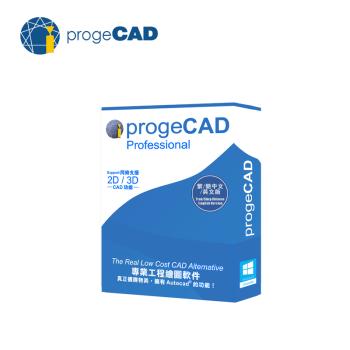 autocad正版购买_官方授权 正版CAD软件 正版 2019 普及 progeCAD 专业版工程建筑绘图 ...