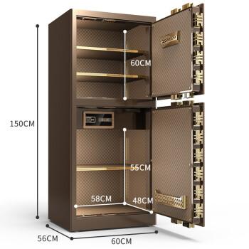 虎牌保险柜家用小型45/60cm全钢70/80指纹密码1米1.5米1.8米WiFi床头入墙保险箱办公 1.5双门-三色可选 触控密码