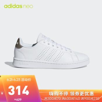阿迪达斯官网adidas neo ADVANTAGE女鞋休