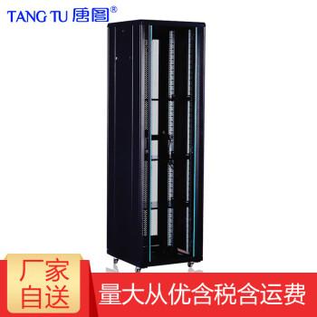 唐图(TANG TU) 机柜1米1.2米18u42u机柜19英寸标准网络机柜UPS交换机弱电监控机柜 42u600/600/2000玻璃门K6.6642