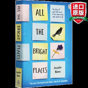英文原版所有明亮的地方all The Bright Places 摘要书评试读 京东图书