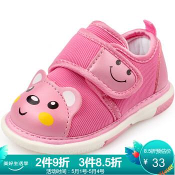 宝宝鞋春秋款儿童宝宝软底学步叫叫鞋婴儿鞋0-2岁1男女童单鞋 891粉红 16码/内长约12.5cm