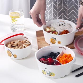 日韩新款保鲜碗陶瓷圆三格学生白领分隔密封盒微波炉分格便当盒热 新圆三格柠檬车