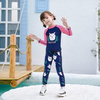 儿童泳衣女童泳裤套装女孩分体长袖长裤 防晒速干中小童泳衣宝宝套装 图片色 L