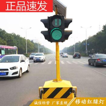 适用于交通信号灯施工灯红绿灯太阳能黄闪灯黄闪红慢信号灯可移动 明黄色