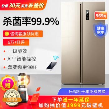 亲身说下美菱BCD-569WPCX怎么样,电冰箱真相揭秘啦!