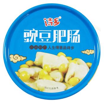 诗乡 四川特产江油肥肠罐头地方特色小吃休闲野餐佐餐零食豌豆风味248g清汤不辣