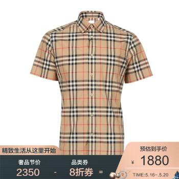 【2020新款】BURBERRY巴宝莉男士短袖衬衫8020869 米棕色 S