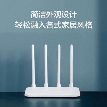 小米(MI)路由器4C升级版高速无线wifi双核穿墙300M无线路由器家用高速穿墙王上网课中小户型 小米路由器4C-【百兆高性能】
