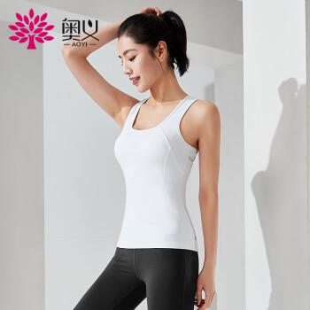 奥义瑜伽服套装 女健身房运动跑步内衣健身服背心七分裤运动服(含胸垫) 纯净白S